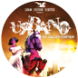 Urbano Horse Show Pomarez (Landes) 2017